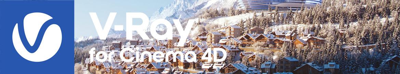 V-ray pour Cinema 4D